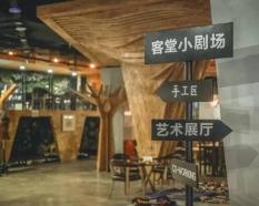 木鱼音乐培训休闲区